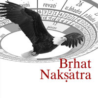 Nakṣatra: Lunar Houses of Sidereal Zodiac
